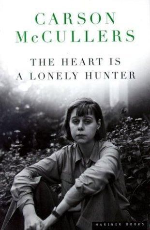 Carson McCullers cover art